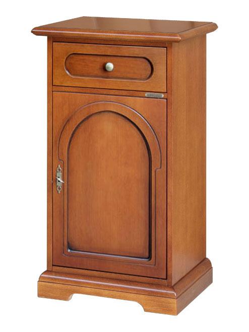 Mobiletto porta telefono in legno mobiletto in legno - Mobiletto porta telefono stile moderno ...