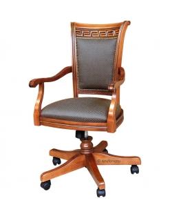 Poltrona classica da ufficio, poltrona girevole in legno massello di faggio